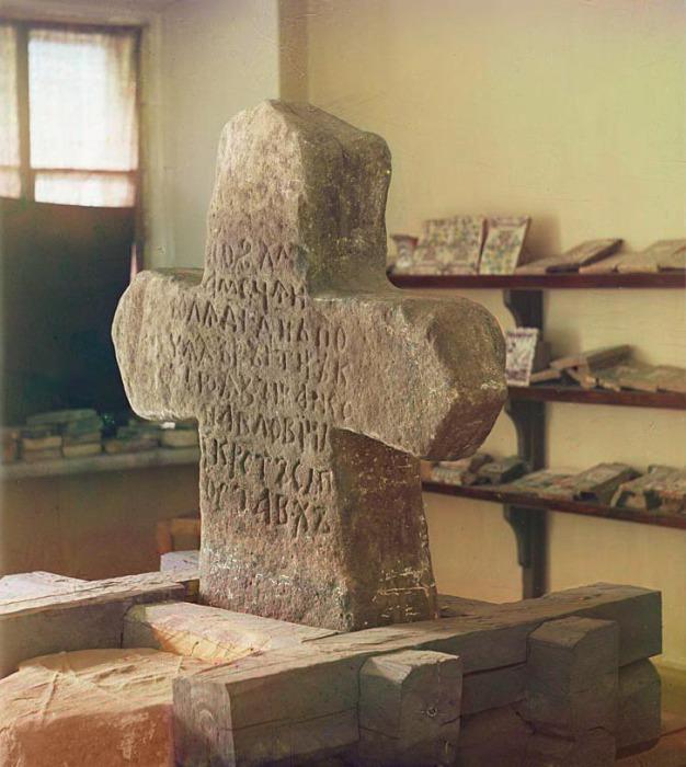 Каменный Стерженский крест в Тверском музее.