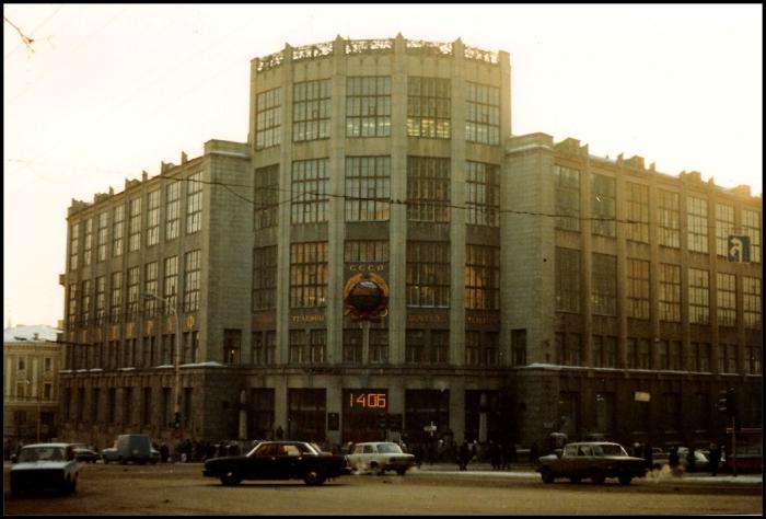 Агентство Центрального телеграфа на улице Горького. СССР, Москва, 1985 год.