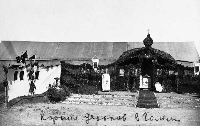 Маленькая церковь Гвардейской батареи.  Галлиполи, 1921 год.