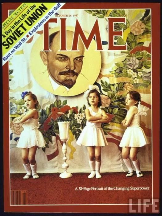 Выпуск Time посвященный Советскому Союзу в 1987 году.