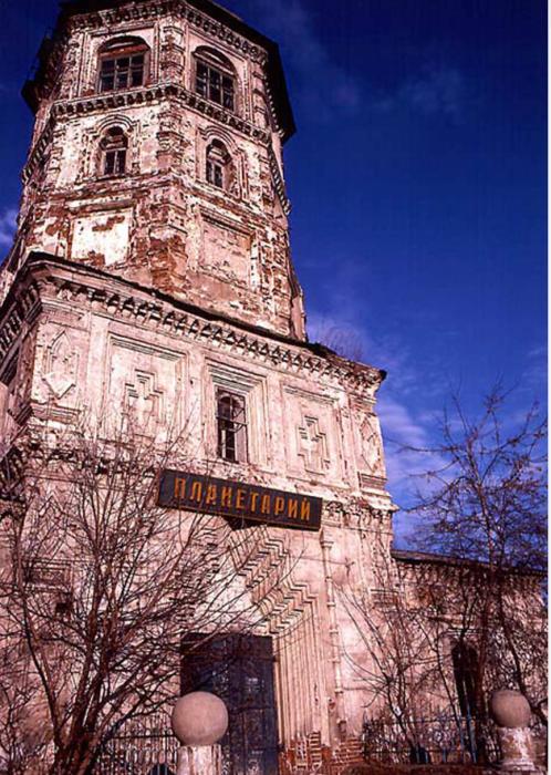 Бывшая Троицкая церковь, которая использовалась как Планетарий. СССР, Иркутск, 1988 год.