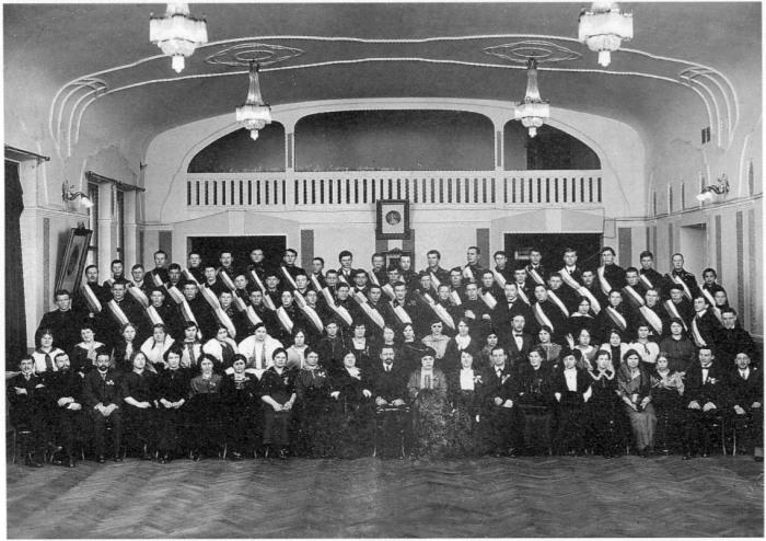 Групповой снимок членов Комитета общественной безопасности. Россия, Архангельск, 1917 год.