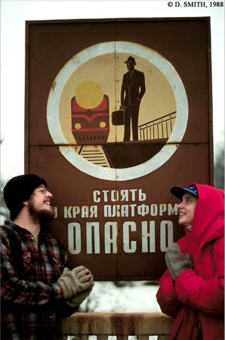 Плакат на железнодорожной станции. СССР, Москва, 1988 год.