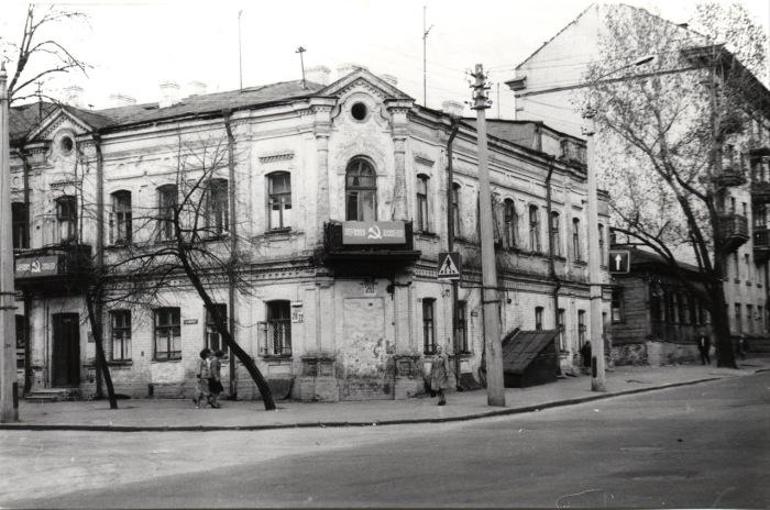Дом по улице Волошская. Киев, 1986 год.