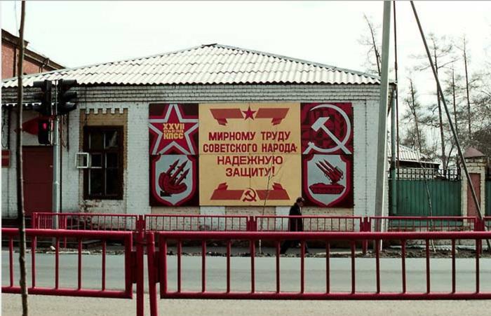 Агитационный плакат. СССР, Иркутск, 1988 год.