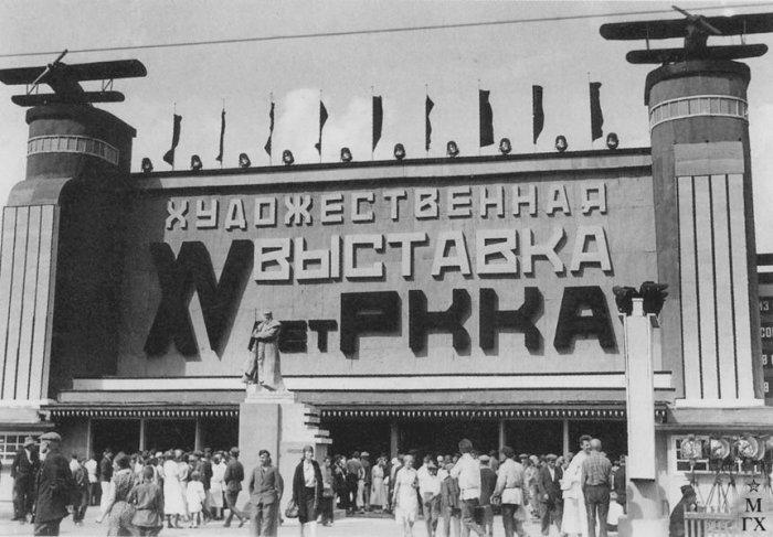 Вход на выставку XV лет РККА. Москва. 1933.