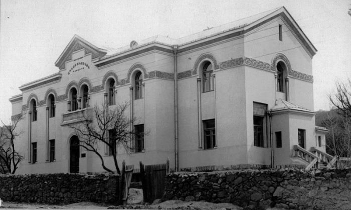 Офтальмологическая клиника. Город Ереван, 1930 год.