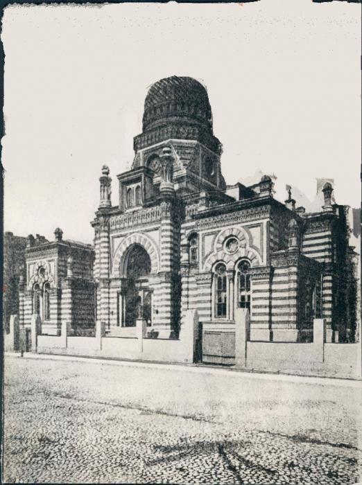 Здание старой синагоги. Ленинград, 1930 год.