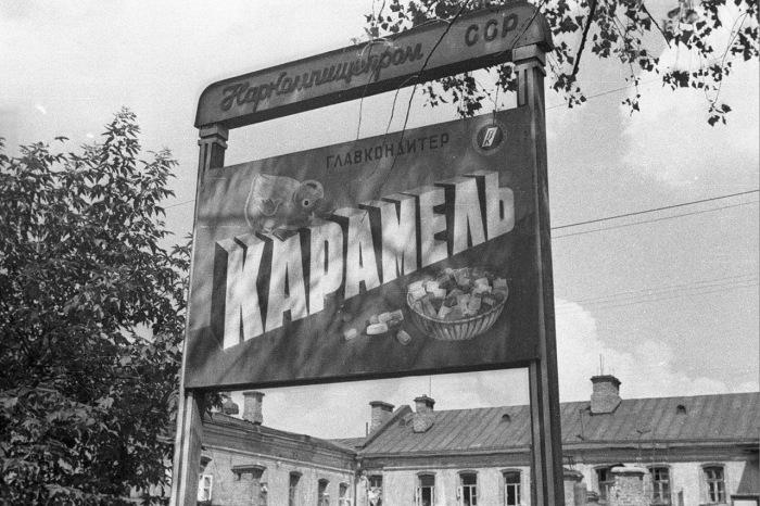 Рекламный стенд. СССР, Москва, 1939 год.