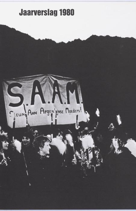 Общественное движение, чьи дети исчезли во время проведения политики «Грязной войны».