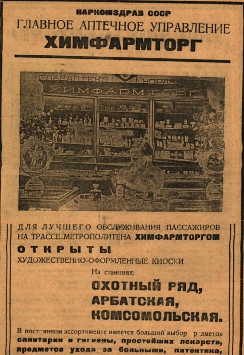 Шедевр советской рекламы.