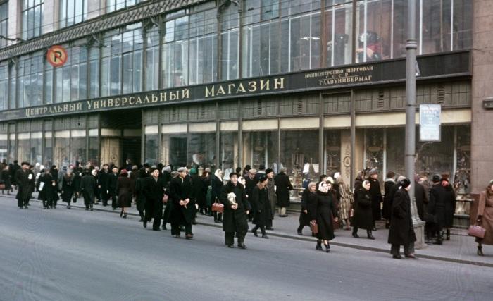 Магазин в центре Москвы.