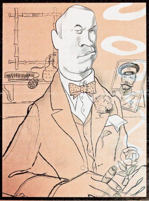 Карикатура на советского политического и партийного деятеля.