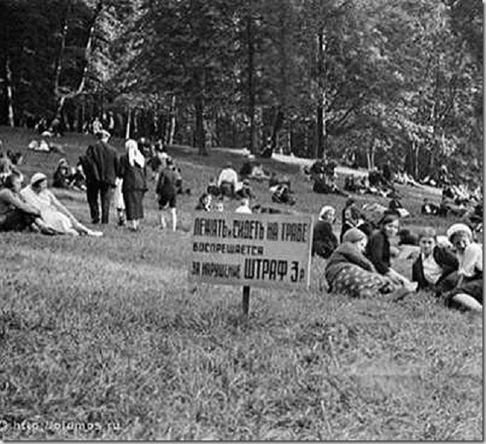 Люди, отдыхающие в центральном парке культуры и отдыха имени Горького в 1930 году.