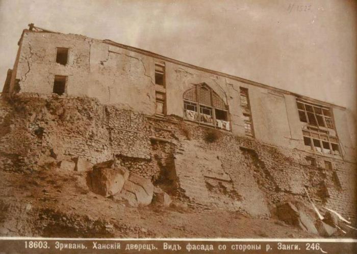 Бывшая резиденция правителя Эриванского ханства.