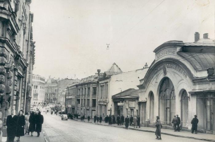Кузнецкий мост. Москва, 1953 год.