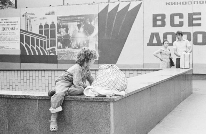 Детство в СССР. Москва, улица Воздвиженка, 1981 год.