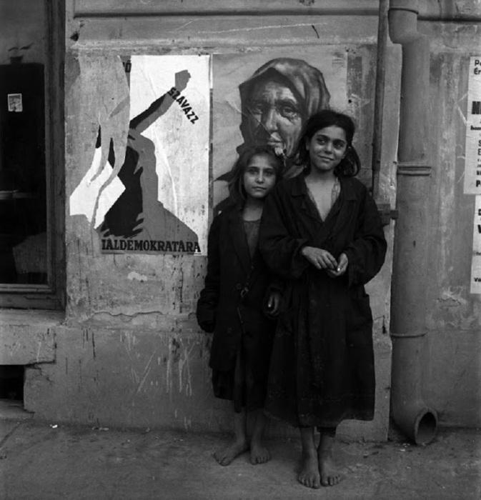 Дети не имеющие постоянного местожительства. Венгрия, Будапеште, 1946 год.