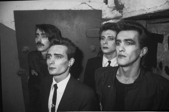 Советская рок-группа, одна из самых известных во второй половине 1980-х и в середине 1990-х годов.