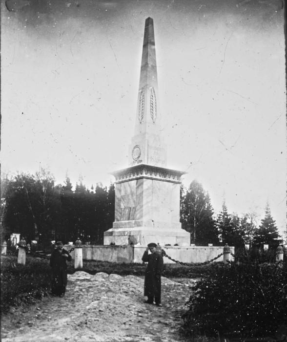 Памятник Ермаку в Тобольске. Россия, Тобольск, 1895 год.