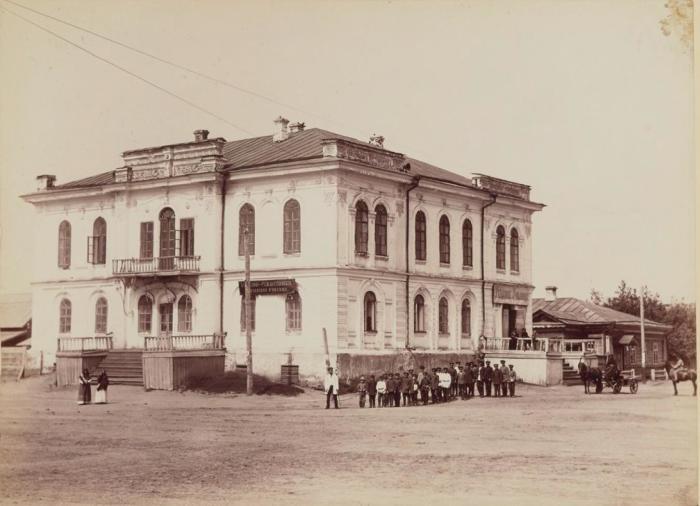Курганское мужское уездное училище.