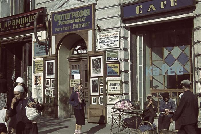 Фотоателье «Рембрандт» в оккупированном Харькове 1942 года.