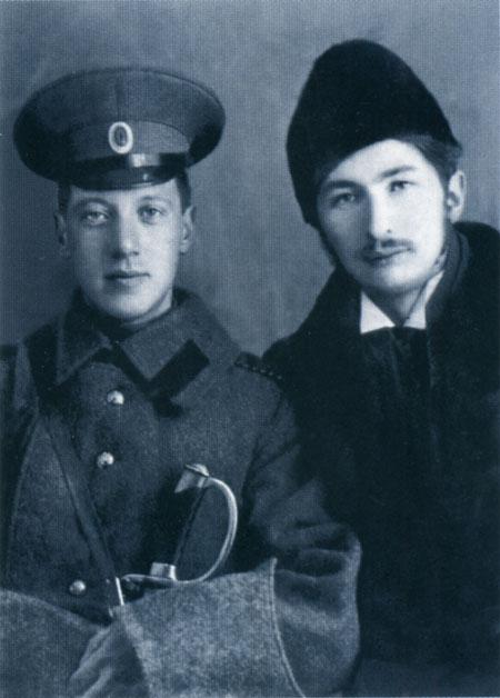 Николай Гумилёв и Сергей Городецкий, 1915 год.