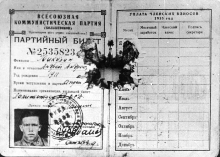 Партийный билет советского политрука Андрея Андреевича Никулина.