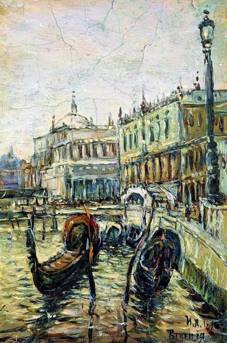 Главная венецианская набережная.