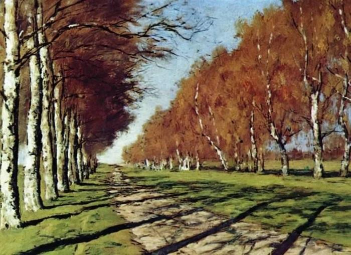 Осенний солнечный день, 1897 год.