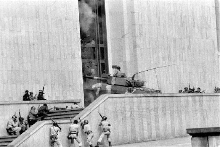 Штурм Дворца правосудия в Боготе. Колумбия, 6 ноября 1985 года.