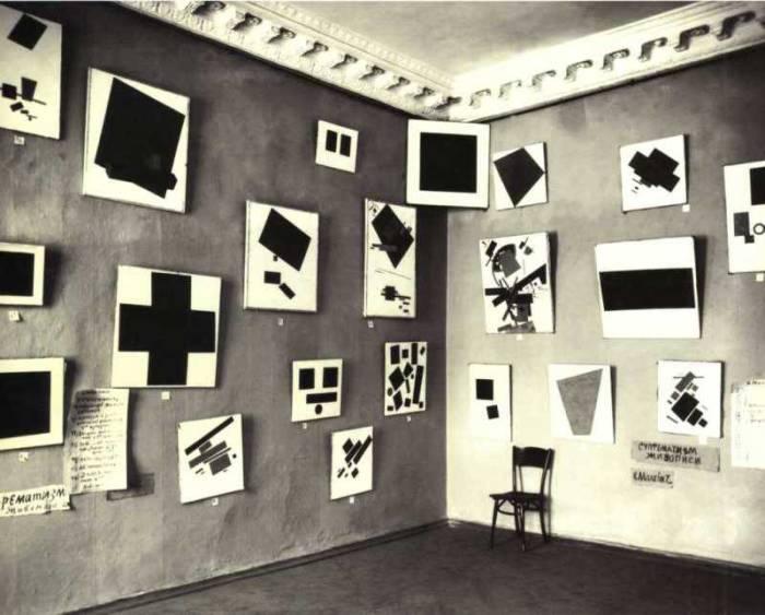 Картины Малевича на выставке в Художественном бюро.