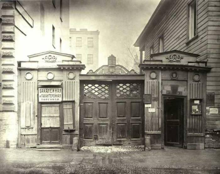 Рождественская улица. Россия, Санкт-Петербург, 1900-е годы.