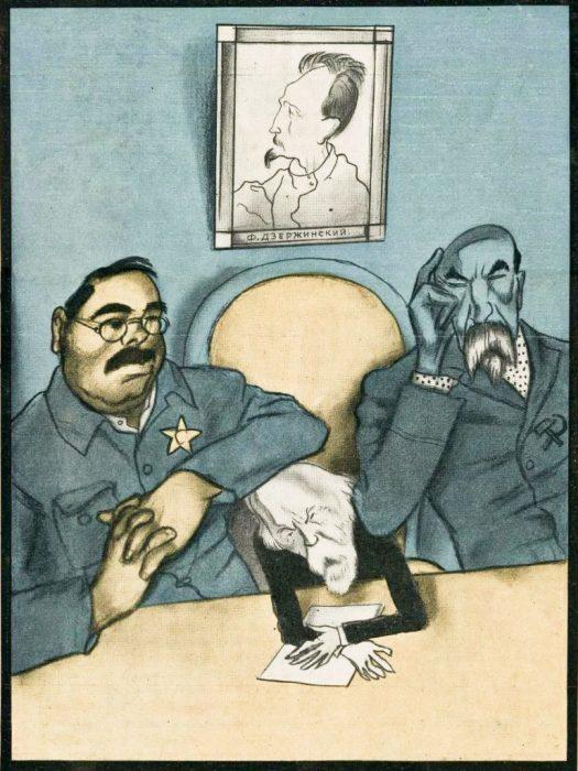 Карикатура на знаменитого русского геолога и академика.