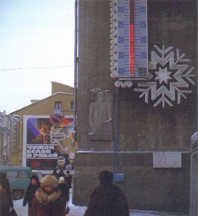 Морозы - не преграда для москвичей.