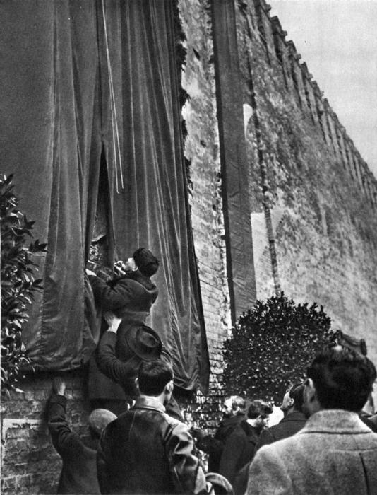 Торжественное открытие  мемориальной доски «Павшим в борьбе за мир и братство народов».