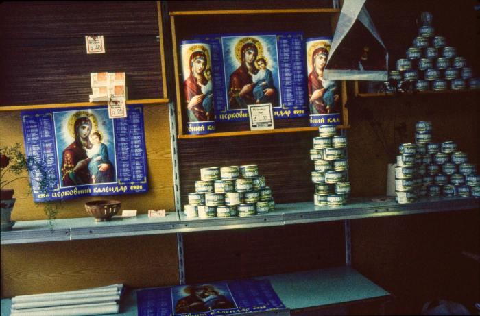 Торговля консервами и церковными календарями.