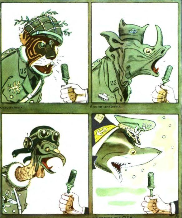 Командование по оказанию военной помощи Вьетнаму.