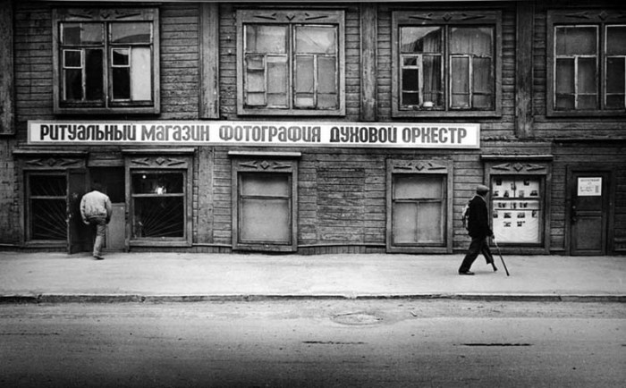 Кадр, сделанный замечательным советским фотографом Марком Штейнбоком.