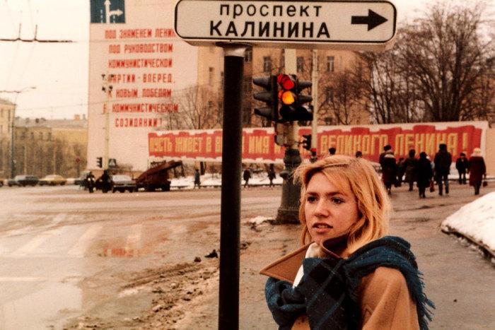 Коммунистические лозунги в Москве в 1985 году.