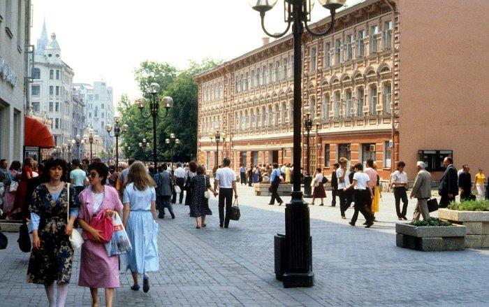 Старый Арбат в Москве в 1985 году.