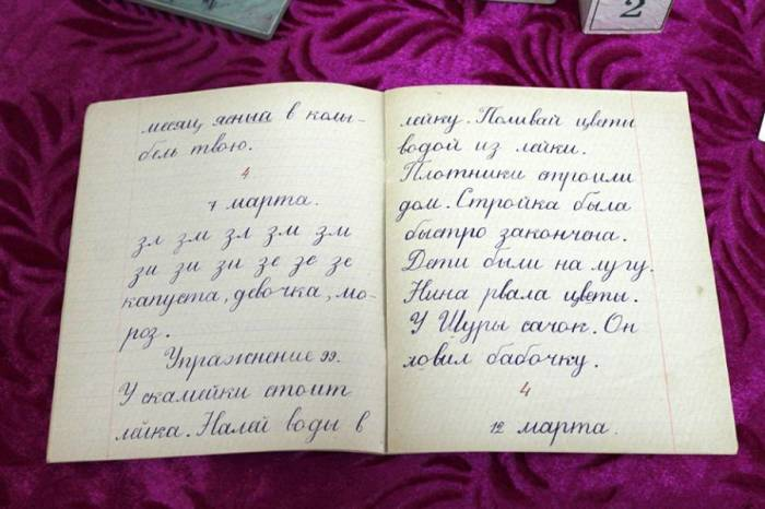 До середины 70-х годов в советских школах преподавали чистописание.