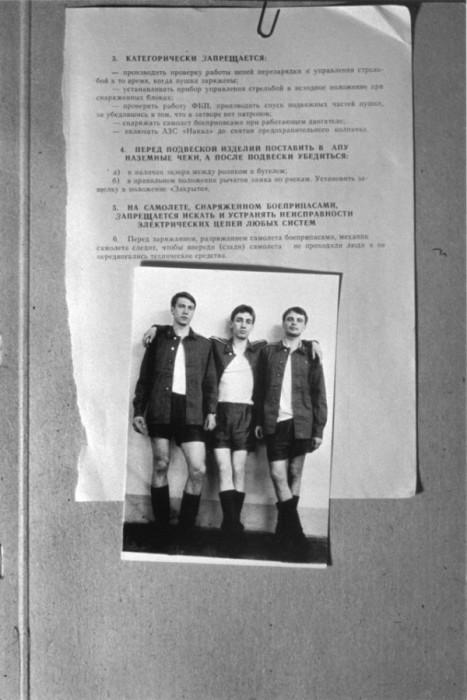 Страница армейского дневника, 1989 год. Фотограф: Вадим Гущин.