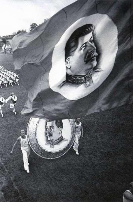 День физкультурника, который ведёт свою историю с 1939 года.