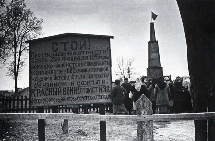 Мемориал жертвам фашизма. Украина, Киевская область, 1943 год.