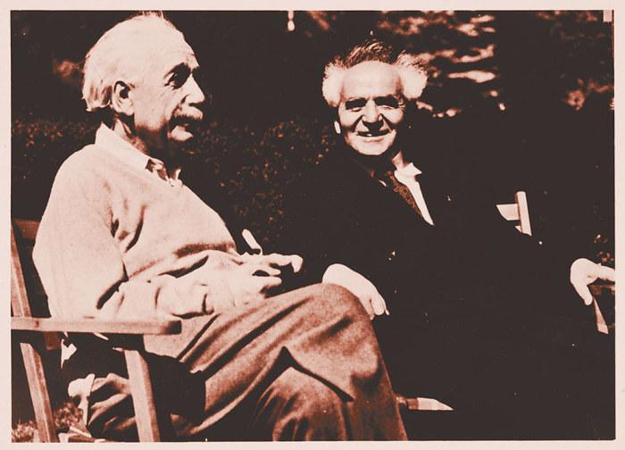 Легендарный физик и премьер-министр Израиля.