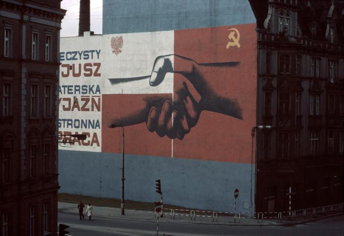 Дом, как памятник советско-польской дружбы.