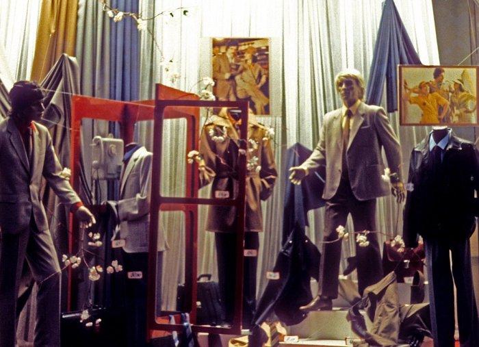 Последний писк советской моды 1985-го года.