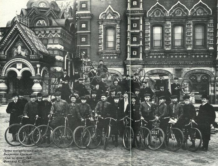 Групповая фотография велосипедистов у церкви Вознесения, 1906 год.