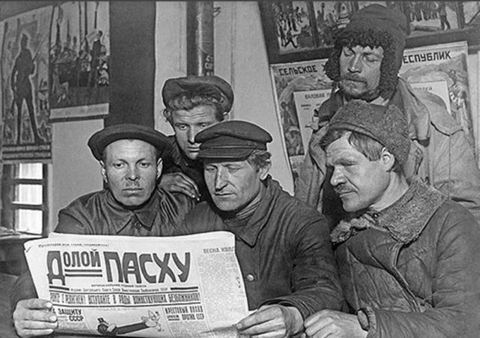 Пасха в СССР в 1923 году.